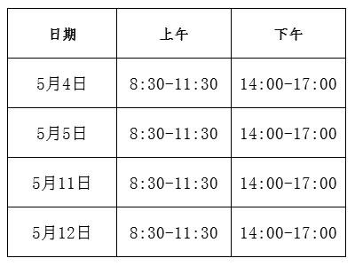 2019年青岛天龙中学招生简章