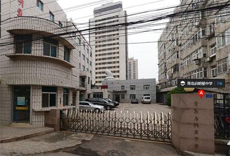 2019年青岛启明星中学艺体特长生招生简章