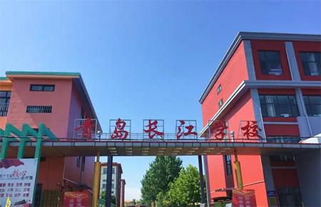 2019年即墨长江中学高中部升学率