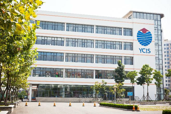 青岛耀中国际学校入学条件及学费